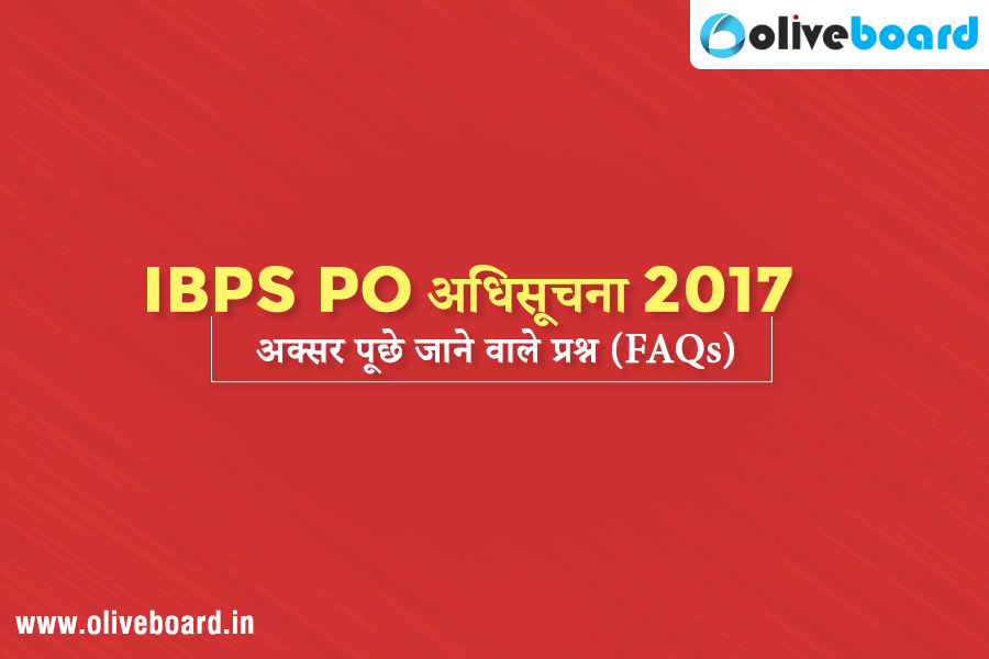 IBPS PO Exam 2017 notification frequently asked questions faqs IBPS PO exam preparation selection process take free mocks IBPS PO Exam 2017 notification frequently asked questions faqs IBPS PO exam preparation selection process take free mocks IBPS PO Exam 2017 notification frequently asked questions faqs IBPS PO exam preparation selection process take free mocks IBPS PO Exam 2017 notification frequently asked questions faqs IBPS PO exam preparation selection process take free mocks IBPS PO Exam 2017 notification frequently asked questions faqs IBPS PO exam preparation selection process take free mocks IBPS PO Exam 2017 notification frequently asked questions faqs IBPS PO exam preparation selection process take free mocks IBPS PO Exam 2017 notification frequently asked questions faqs IBPS PO exam preparation selection process take free mocks IBPS PO Exam 2017 notification frequently asked questions faqs IBPS PO exam preparation selection process take free mocks IBPS PO Exam 2017 notification frequently asked questions faqs IBPS PO exam preparation selection process take free mocks IBPS PO Exam 2017 notification frequently asked questions faqs IBPS PO exam preparation selection process take free mocks IBPS PO Exam 2017 notification frequently asked questions faqs IBPS PO exam preparation selection process take free mocks IBPS PO Exam 2017 notification frequently asked questions faqs IBPS PO exam preparation selection process take free mocks IBPS PO Exam 2017 notification frequently asked questions faqs IBPS PO exam preparation selection process take free mocks IBPS PO Exam 2017 notification frequently asked questions faqs IBPS PO exam preparation selection process take free mocks IBPS PO Exam 2017 notification frequently asked questions faqs IBPS PO exam preparation selection process take free mocks IBPS PO Exam 2017 notification frequently asked questions faqs IBPS PO exam preparation selection process take free mocks IBPS PO Exam 2017 notification frequently asked 