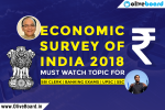 Important Highlights Economic Survey 2017-18