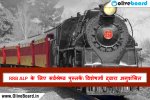 Railways RRB