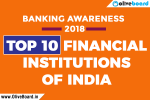 Top 10 Financial Institutions of India 2018