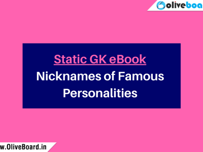 Nicknames of Famous Personalities