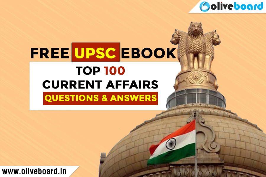 upsc ebook cover