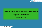 SSC Exams Current Affairs