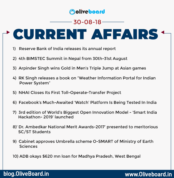 Current Affairs - 30 August 2018