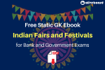 Indain Fairs and Festivals Ebook