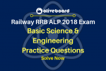 RRB ALP Practice Questions Science