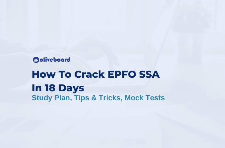 How To Crack EPFO SSA