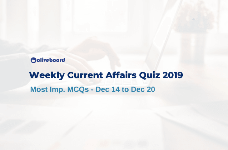 Weekly Current Affairs Quiz 2019 - Dec 14 to Dec 20