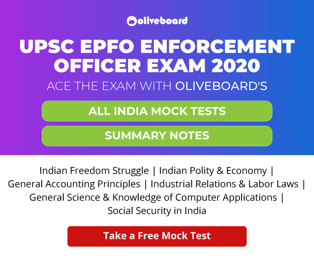 UPSC EPFO Enforcement Officer Previous Year Paper
