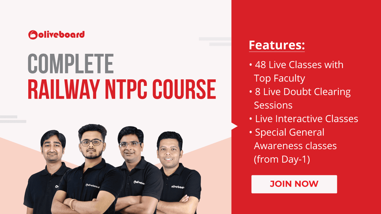 RRB NTPC COURSE
