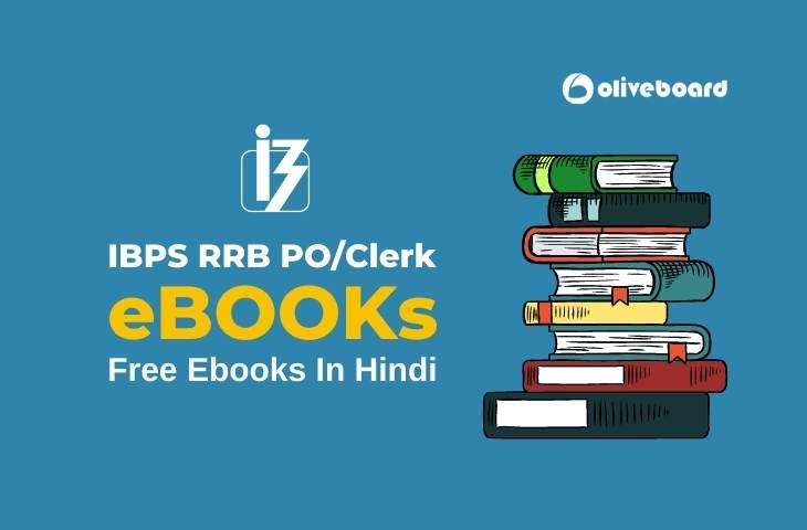 IBPS RRB Ebooks In Hindi