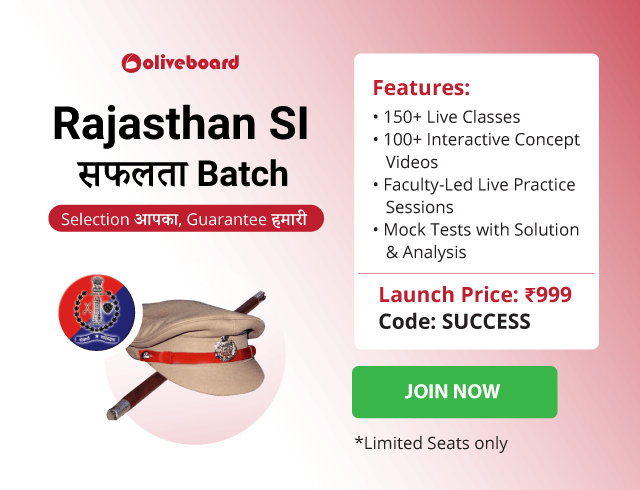 rajasthan police SI course
